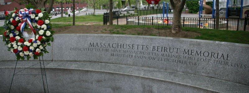 Monumentos en Boston